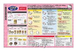Hello Kitty Cat Litter Hooded Dome Box Starter Kit 2 Layer Made in Japan toilet