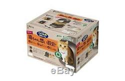 Kao Nyan Both Clean Cat Toilet Set Dome Brown Litter Box JAPAN Gentle design